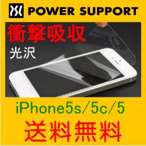 【送料無料】 パワーサポート iPhoneSE/5s/5c/5対応 衝撃吸収液晶保護フィルム 光沢タイプ パワーサポート PJC-05|tarosdirect