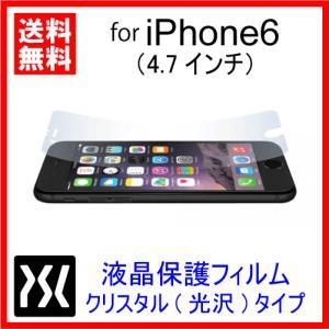 【送料無料】 パワーサポート パワーサポート iPhone6専用 液晶保護フィルム AFPクリスタルフィルムセット(4.7inch) PYC-01|tarosdirect