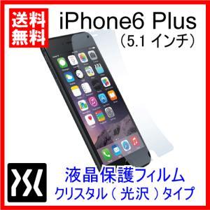 【送料無料】パワーサポート iPhone6 Plus専用 液晶保護フィルム AFPクリスタルフィルムセット(5.1inch) PYK-01|tarosdirect