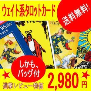 送料無料+バッグ付 ライダー or ユニバーサル...の商品画像