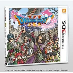 3DS ドラゴンクエストXI 過ぎ去りし時を求めて(3月31...