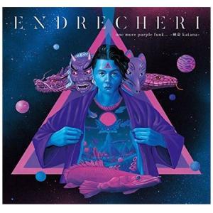 (先着特典 エンドリ ラバーバンド(navy color)付き) ENDRECHERI one more purple funk... -硬命katana- (Limited Edition B) (CD+DVD)|taroubou