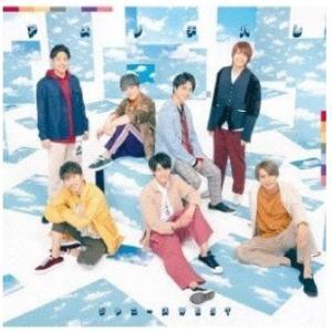 ジャニーズWEST アメノチハレ (初回盤A) (CD+DVD) (先着特典 ミニポスターA(B3サイズ)付き)|taroubou