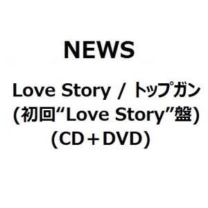 """【ご注意】この商品は「初回""""Love Story""""盤」単品です。   新発売のニューシングル  NE..."""