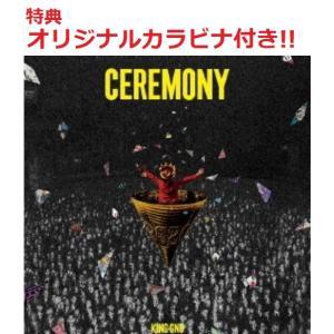 King Gnu CEREMONY (初回生産限定盤) (CD+Blu-ray) (1月20日出荷分 予約 キャンセル不可)