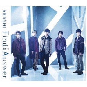 嵐 Find The Answer(初回限定盤)(CD+DV...