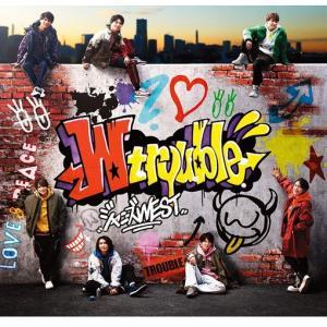 ジャニーズWEST W trouble (初回盤B) (CD+DVD) (先着特典 W troubl...