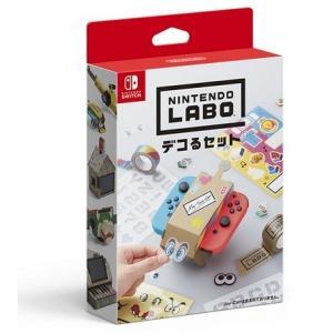Nintendo Labo デコるセット|taroubou