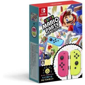 (Nintendo Switch ソフト) スーパー マリオパーティ 4人で遊べる Joy-Conセ...