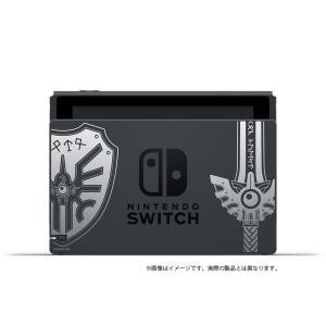 9月27日新発売の任天堂のNintendo Switch ドラゴンクエストXI S ロトエディション...