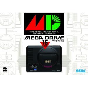 2019年9月19日新発売のセガゲームスのメガドライブミニ(新品)です。  在庫あり!予約受付中! ...