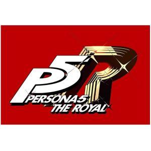 2019年10月31日新発売のアトラスのPS4 ペルソナ5 ザ・ロイヤル 限定版(新品)(PS4 ソ...