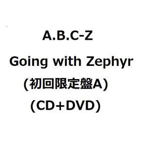 【ご注意】この商品は「初回限定盤A」単品です。   新発売のニューアルバム  A.B.C-Z Goi...