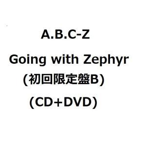 【ご注意】この商品は「初回限定盤B」単品です。   新発売のニューアルバム  A.B.C-Z Goi...