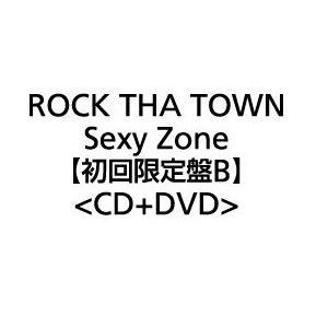 Sexy Zone ROCK THA TOWN (初回限定盤B CD+DVD)(先着特典 B3ポスター付き)(4月3日出荷分 予約 キャンセル不可)