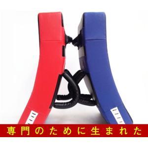 キックボクシング カーブキックミット スポーツ 筋トレ ボクシング 格闘技 空手 キックボクシング ...