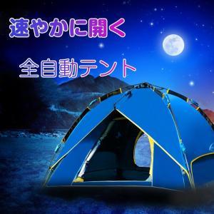 誰でも簡単、瞬時に設営することができるワンタッチテント。 設営方法はテントを地面に広げてテント上部の...