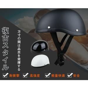 ◆商品のキャラクター:ヘルメット本体は高圧ホット可塑性技術を採用し、高硬度複合材料で作られます。耐衝...