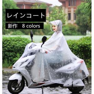◆【カラー】:8色 ◆【素 材】:オックスフォード PVC ◆【サイズ】:男女兼用 3XL:前丈12...