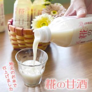 『糀の甘酒×12本セット』500ml|tarunoaji