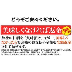 『糀の甘酒×12本セット』500ml|tarunoaji|03