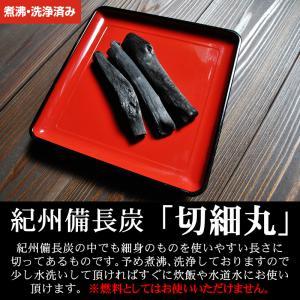 ウバメガシ備長炭の中でも細身の備長炭を使いやすい長さにきってあり、少し水洗いしていただければ直ぐに炊...