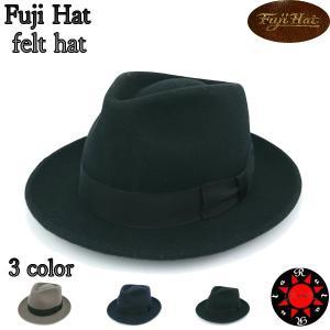 [FUJI HAT/フジハット]ウールフェルトハットのご紹介です。  つばはスマートなShort b...