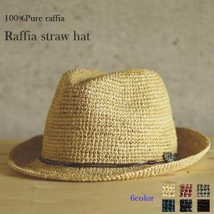 麦わら帽子 メンズ 大きいサイズ ラフィア100%の天然素材!  天然素材ラフィアの葉を加工してひも...