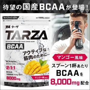 TARZA(ターザ) BCAA マンゴー 1kg クエン酸 パウダー 約80杯分 国産|tarza