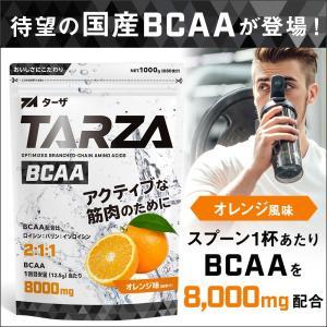 TARZA(ターザ) BCAA オレンジ 1kg クエン酸 パウダー 約80杯分 国産|tarza