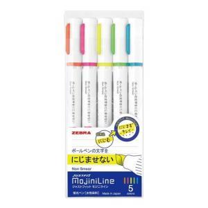 ゼブラ ジャストフィット モジニライン 5色セット 蛍光ペン WKS22-5C
