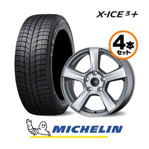 VW フォルクスワーゲン アウディ ゴルフ A3 15インチ ミシュラン X-ICE XI3+ スタッドレス & ホイールセット tas-mall