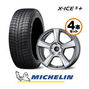 ルノー カングー 15インチ ミシュラン X-ICE XI3+ スタッドレス & ホイールセット|tas-mall