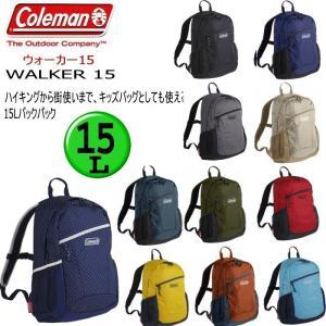 Coleman コールマン WALKER15 ウォーカー15 リュックサック 15L リュック デイ...