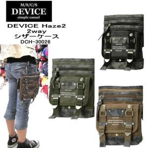 DEVICE Haze2 2way シザーケース ミニ ショルダーバッグ ウエスト バッグ DCH-...
