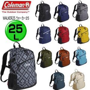 Coleman コールマン WALKER25 ウォーカー25 リュック デイバック