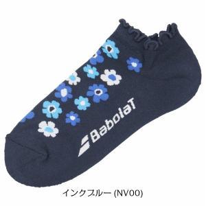 (キッズサイズ)ノースフェイス BCヒューズボックス(キッズ) NMJ81630-SW|tashiro-sport