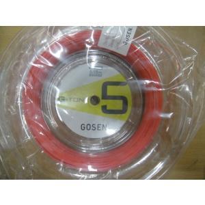 GOSEN  G-TONE 5   ロールガット200m BS0652