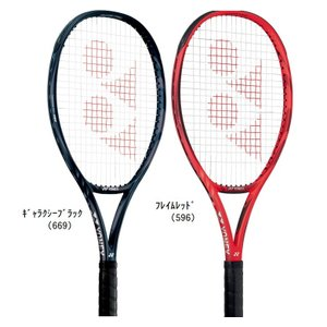 ガット張り無料 VCORE100 Vコア100   YONEX  テニスラケット