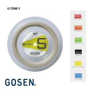GOSEN  G-TONE 5   ロールガット220m BS0653