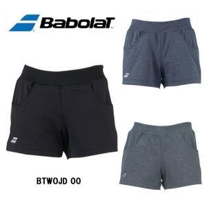 半額!SALE! Babolat レディース ショートパンツ BTWOJD00 テニスウェア バボラ