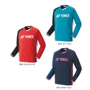 YONEX ユニ ライトトレーナー(フィットスタイル) 品番31039 バドミントン テニス ウェア...