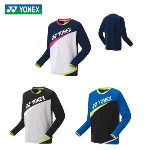 YONEX ユニライトトレーナー(フィットスタイル) 品番31043 バドミントン テニス ウェア