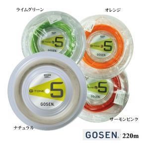 GOSEN  G-TONE 5   ロールガット200m BS0652(おまけ有り)