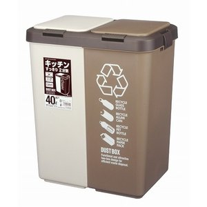 (送料無料)ダストボックス ゴミ箱 カラー分別ツインプッシュ40L(代引き不可)(同梱B)(代引き不可)(同梱B)|tasukurashi