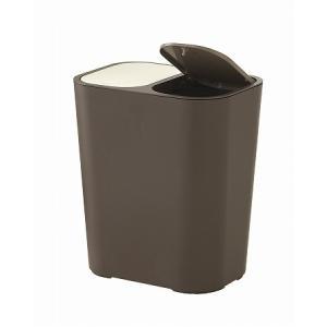 分別ゴミ箱 ルクレール ブラウン(代引き不可)(同梱B)|tasukurashi
