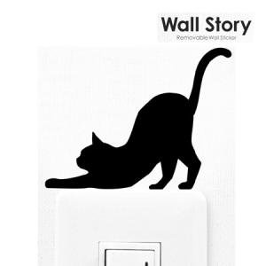 (クリックポスト発送)ウォールステッカー ウォールストーリー 猫(伸び)壁貼りシール 貼りなおし可能|tasukurashi