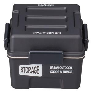 STORAGE スクエアコンテナランチ ブラック お弁当箱 大人 女子 男子 ランチボックス Lunch Box おしゃれ(同梱B)|tasukurashi