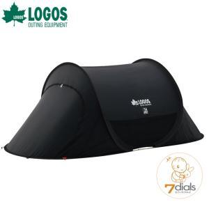 LOGOS/ロゴス Black UV ポップフルシェルター-AI 組み立て一瞬のポップアップテント フルクローズできるので海水浴などのビーチでの着替えも可能 公園や運動会に|tasukurashi