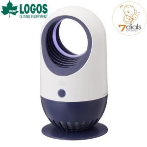LOGOS/ロゴス 野電 モスキートキラー(USB蓄電) 屋外キャンプの虫除けに 薬品、殺虫剤不要のUSB充電で使えるモスキートキラー 蚊よけ 虫除け 静音設計|tasukurashi